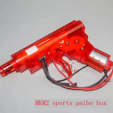 MKM2 red wave sports version, wave box 480 motor modification, general Kam Ming for the next SCAR, two or three generations of w(China)