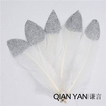 QY Wholesale white with silver Goose Feather,Hat Trimming,Feathers for Millinery,Fascinators&Crafts 100pcs/lot 12-20cm(China)