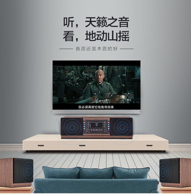 Shinco B-30 home theater 5.1 audio set CD machine HIFI combination speaker home subwoofer