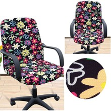 Green/Black/Flower Spandex Office Chair Cover Elastic Computer Chair Cover Dining Chair Washable Removable Rotating Chair Cover(China)