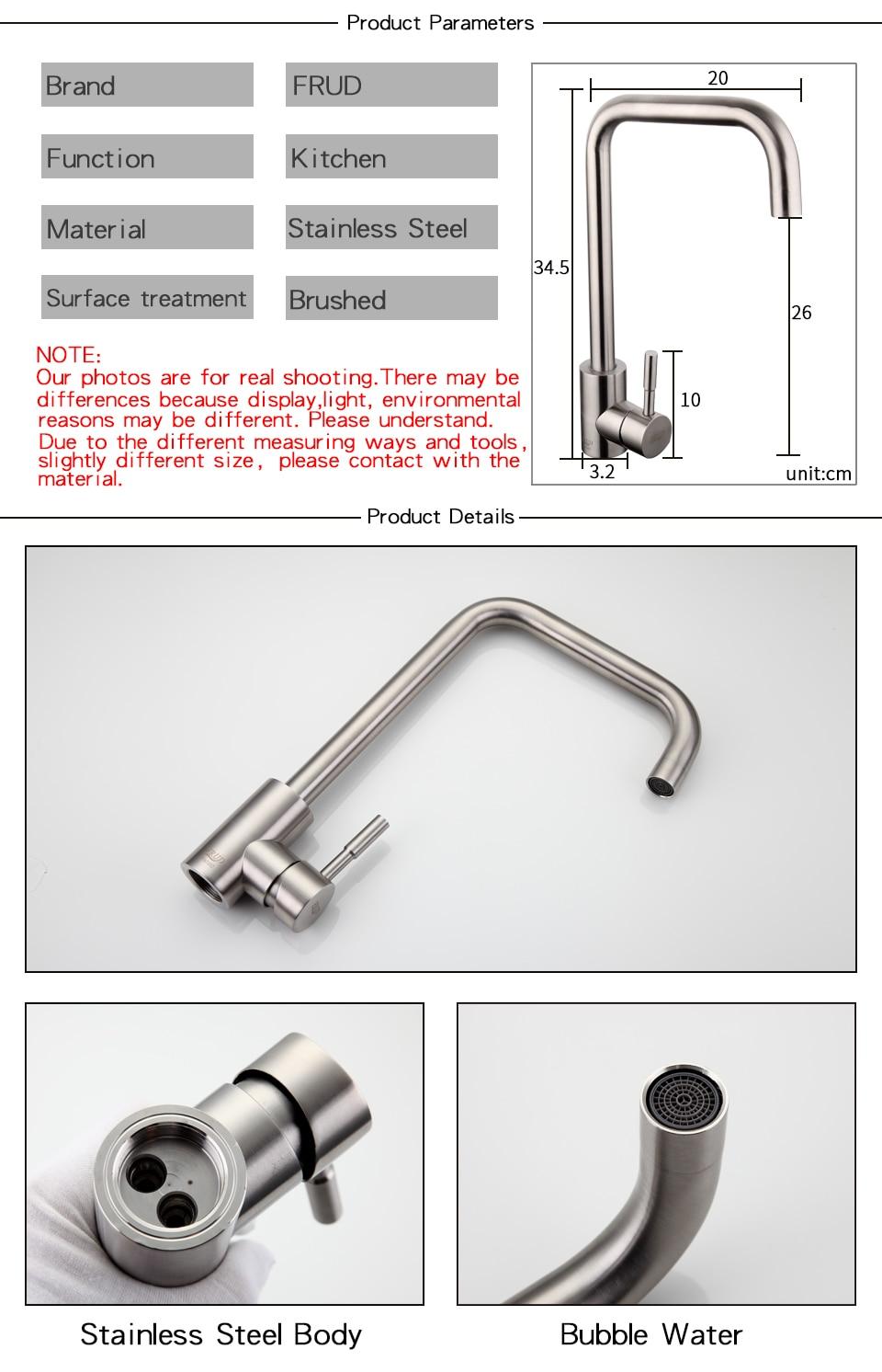 stainless steel tall Kitchen sink 8