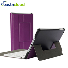 Fashion Purple 2 in 1 Stander Leather Case With Wireless Bluetooth Keyboard for iPad Mini 1 2 3