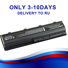 Replacement Brand New Laptop Battery for CQ32 CQ42 CQ62 CQ72 G42 G62 G72 DM4 DM4T DV3-4000 DV5-2000 DV6-3000 DV7-4000 SZ