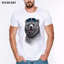 2017 Cheapest Fashion Laughing Bear Men T-shirt Short sleeve men The Happiest Bear Retro Printed T Shirts Casual Funny Tops(China)
