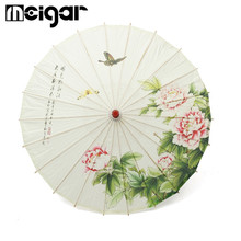 Classic Chinese Style Vintage Oilpaper Umbrella Printing Parasol Performance Supplies Craft Umbrella Advertising Umbrella Gifts(China)