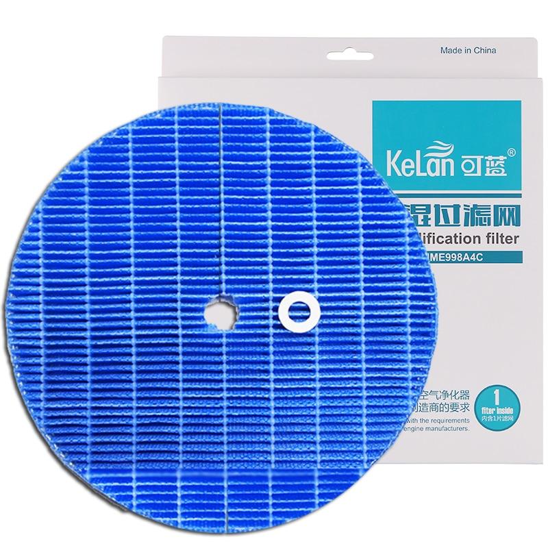1pcs Air Purifier Parts for dakine MCK57LMV2-W MCK57LMV2-R MCK57LMV2-A MCK57LMV2-N daikin filter air purifier filter replacement