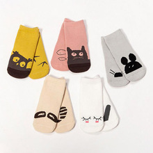 Unisex Baby Socks Floor Sock Baby Boys Girls Kids Children Carton Animal Pattern Cotton Socks