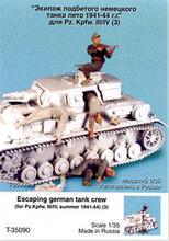 1/35 Resin Figure Model Kit WWII German tank corps 3 figures(NO TANK) Unassambled Unpainted(China)