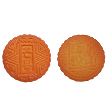1Piece Simulation 7cm with Fragrant Soft Moon Cake Key Chains Kids' Kitchen Toys Keyring(China)
