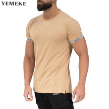 Buy Men's Summer style Fashion personality t Shirt Bodybuilding Muscle male Leisure Short sleeves Slim fit Shirts Tee tops clothing for $10.59 in AliExpress store