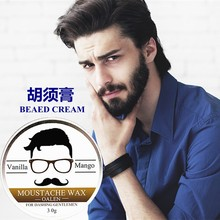 2pc Beard paraffin wax Natural Organic Beard Balm for Dashing Beard Used Professional Tool Conditioner Beard Oil Care Wax Effect(China)