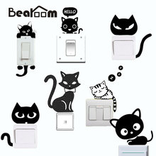 Cat DIY Switch Panel Stickers Lovely Bedroom Plane Wall Stickers Removable Manul Waterproof Home Decor Sticker Adesivo de Parede(China)