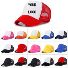 Factory Price! Free Custom LOGO Cheap 100% Polyester Men Women Baseball Cap Blank Mesh Baseball Hat(China)