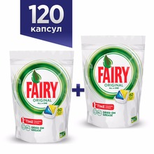 Lemon Dishwasher Tablets Fairy All In One Lemon (Pack of 60)x2 Tableware Washing Dishes Detergents for Dishwashers
