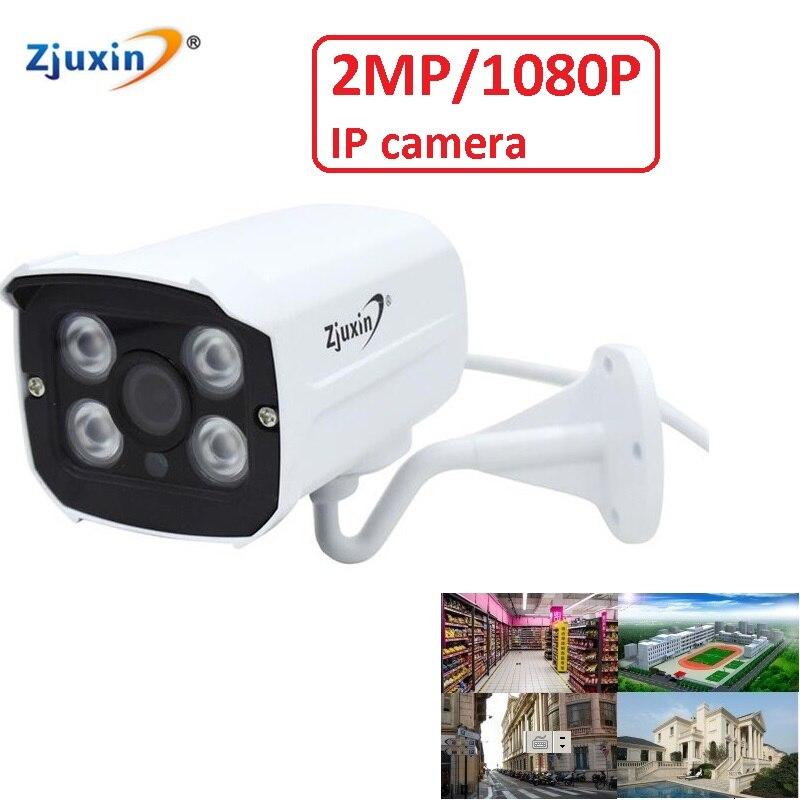 1PC 1080p Ip camera Onvif 2MP network CCTV outdoor security camera use Security camera 1080p hd 3.6mm lens and HD 4pcs array LED<br>