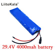 HK LiitoKala 24V 4Ah 7S2P 18650 Battery li-ion battery 29.4v 4000mah electric bicycle moped /electric  no include the charger