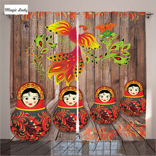 Curtains Made In Russia Living Room Bedroom Matryoshka Dolls Wooden Peacock Bird Red Yellow Brown 290x265 cm home