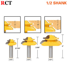 Set of 3 Lock Miter 45 Degree Glue Joint Router Bits .Glue Joint Set Woodworking cutter Tenon Cutter for Woodworking ToolsRCT