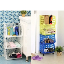 Creative Stackable Family Sundries Storage Basket Movable Magazine Newspaper Container With Wheel Home Storage Accessories