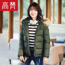 2017 new autumn and winter Korean version of the big hair collar loose short paragraph down jacket women fashion wild hooded jac(China)
