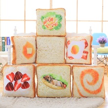 2017 cute simulation toast bread slices cushions, cat special bread-type cushion pillow home decoration(China)