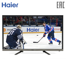 "LED TV Haier 32"" LE32K5500T  televisor HD HDMI Smart TV set TVset  Wifi tv TV32-38"""