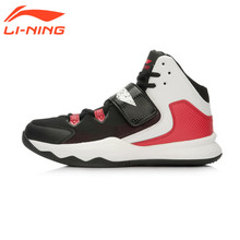 Li-Ning Men's Basketball Court Shoes Outdoor Cushioning Sneakers Hi-top Design Outdoor Sport Shoes ABFL009 XYL087 LiNing(China)