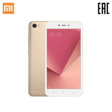 Смартфон Xiaomi Redmi Note 5А 2ГБ+16ГБ(Russian Federation)