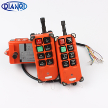 DIANQI industrial remote controller 18-65V.65-440V 2 transmitter + 1 receiver Industrial remote control electric hoist(China)