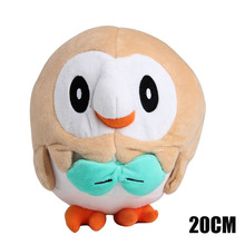 New Rowlet Toy Animal Soft Stuffed Plush Dolls Kids Gift 18-20cm Anime Peluche Juguetes Brinquedos Bonecas Free Shipping(China)