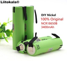 Liitokalanew original NCR18650B 3.7V 3400mAh 18650 rechargeable lithium battery for Panasonic battery + DIY nickel piece
