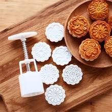 50g 6 Flower Stamps Round Moon Cake Mould Hand Pressure Plunger Mooncake Cookies Mold DIY Pastry Baking Decorating Tools