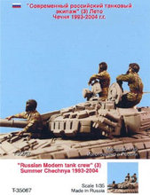 1/35 Resin Figure Model Kit The Soviet army tanks 3 figures Unassambled Unpainted(China)