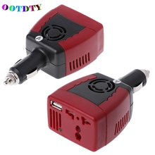 Practical Car Power Inverter Charger Adapter 12V DC To 110/220V AC+USB 5V 150W(China)