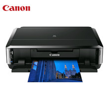 Принтер Canon PIXMA IP7240(Russian Federation)