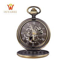 OUYAWEI Brand Men's Pocket Watch Portable Luxury Gold Watch Stainless Steel Hollow Mechanical Watches Retro Clock Business Gift
