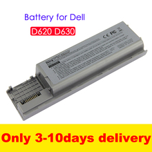 Replacement For Dell Latitude D620 D630 D631 Laptop Battery JD775 JY366 KD489 KD491 KD492 KD494 KD495 NT379 PC764 PC765 SZXX(China)