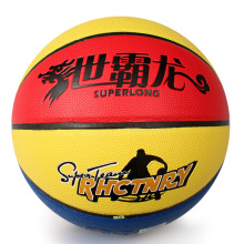 SUPERLONG high quality 7#pvc basketball ball indoor and outdoor Balls Game Training Equipment Training Match Ball Wear-resisting