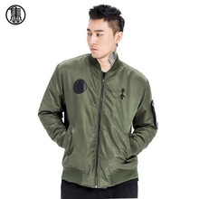 Men's 2017 Winter New Army Green Words Embroidery Parka Fashion Stand Collar Long Sleeve Detachable Armband Jacket 65DM378BZ(China)