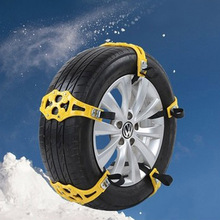 2018 Brand 1PCS Car Use Snow Tire Anti-skid Chains Nylon Resin CAR0345 tie for snow & dirt road(China)