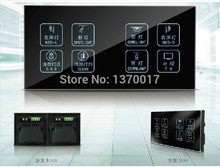 8 gang 1 Way Hotel switch touch screen control switch,LED Wall light Glass switch 110V~250V Customer customize Free Shipping