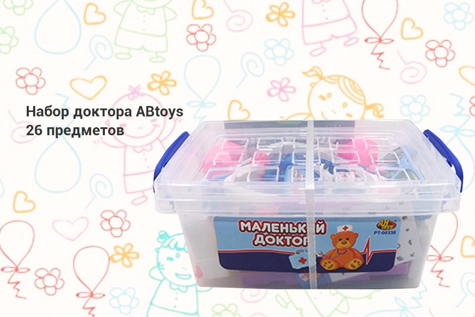 PT-00338-(PT-00092---ABtoys-26-_03
