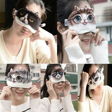 New Cute Cat Relaxing Ice Sleep Eye Mask Eyeshade Ice Compress Packs Eye Relax Protection Eye Cover EyePatch(China)