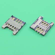YuXi 5PCS SIM Card Tray Reader Module Holder Free Shipping For Samsung Galaxy S Duos I919 I919U S2 Duos I929 E110 S8600 Wave 3(China)
