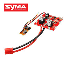 New Arrival Syma X8HC X8HW X8HG RC Quadcopter Spare Parts Receiver Board For Quadcopter Models RC Drone(China)