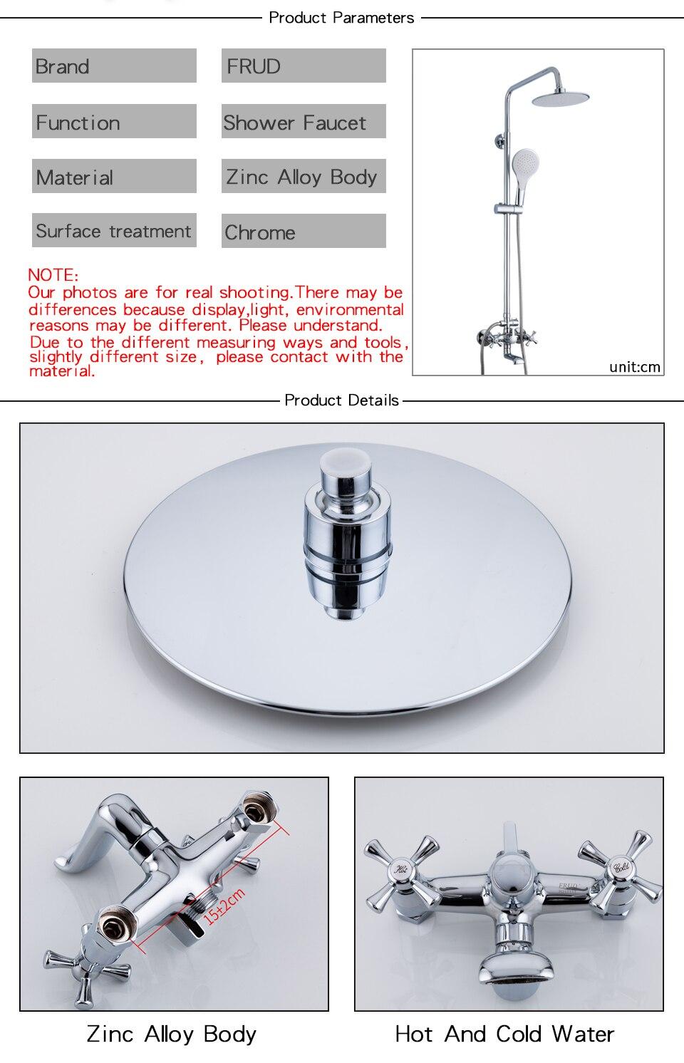 Shower System 8