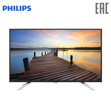 "Мониторы Philips 43 ""bdm4350uc/00(Russian Federation)"