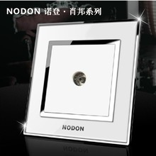 Luxury Nodon Mirror Panel Wall TV Socket,Television TV wall Socket High Quality Electrical Socket Switch, Free Shipping(China)