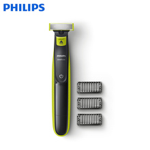 OneBlade Philips QP2520/20(Russian Federation)