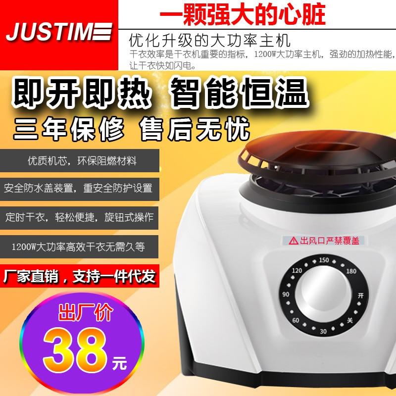 ITAS2210 Warm air household cloth dryer high efficiency mute clothes drying machine head vertical household bath dual-purpose <br>